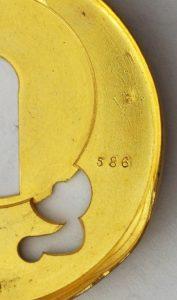 simm-henry-8586-ap